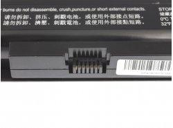 Laptop Battery PR08