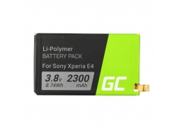 Battery LIS1574ERPC for Sony Xperia E4 E4G Z2 Compact Mini