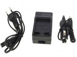 Green Cell ® Camera Battery Charger CGA-S006 for Panasonic DMC FZ35 FZ7 FZ8 FZ18 FZ30 FZ50